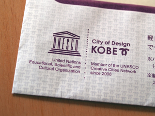 City of Design KOBE logo